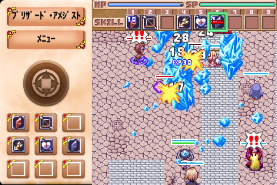 Screenshot DDD3
